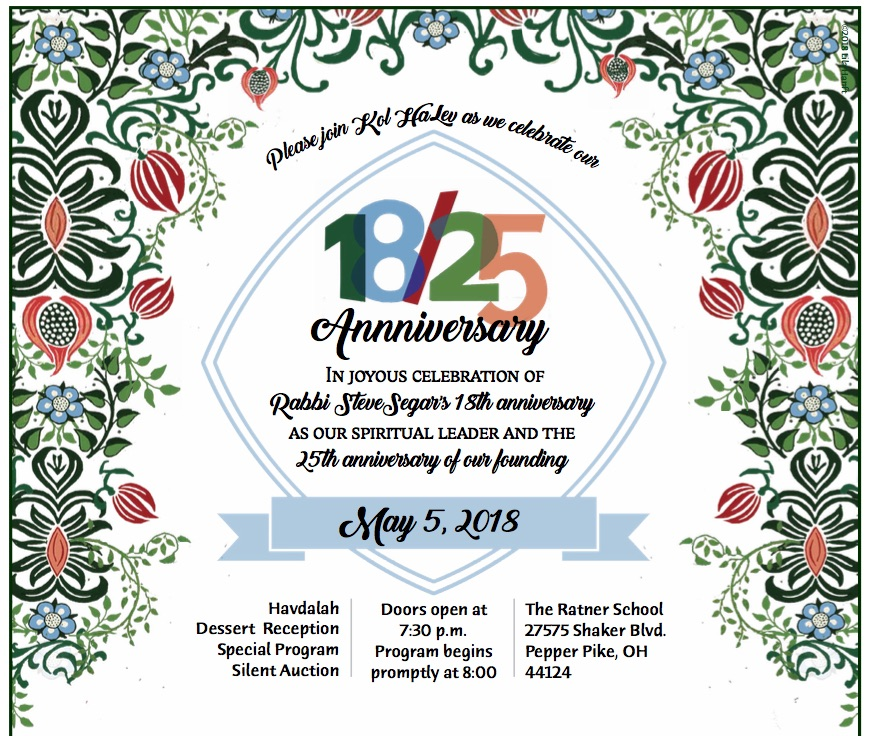 A Joyous Celebration of Rabbi Steve's 18th anniversary as our Spiritual Leader and the 25th anniversary of our founding - Saturday, May 5, 2018, 8pm at The Ratner School, 27575 Shaker Boulevard, Pepper Pike, OH